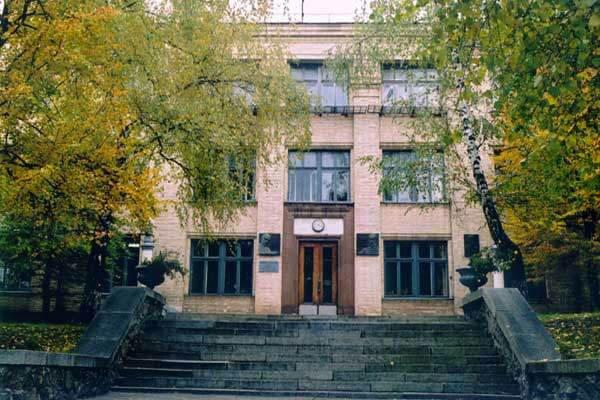 Институт физической химии имени Л.В.Писаржевского в Киеве